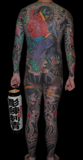 body suit japanese tattoo